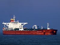 Cape Bonny - IMO 9293131 - Callsign V7IR5 , Port of Rotterdam 21March2009 p1 21March2009.jpg