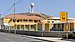 Cape Verde Sal Espargos school 2011.jpg