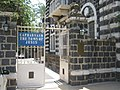 Capharnaum, Israel (48862000867).jpg