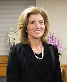 Caroline kennedy wikipedia kennedy in october 2014 altavistaventures Images