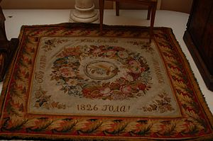 Taganrog City Architectural Development Museum - Image: Carpet yelizaveta taganrog