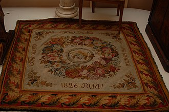 """History of Taganrog - Carpet on which Elizabeth Alexeievna (Louise of Baden) stood to pray after death of Alexander I of Russia from Alexander I Palace in Taganrog. """"Blessed Be the Place where You Prayed. 1826!"""""""