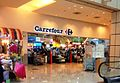 Carrefour in Singapore.jpg