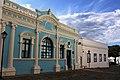 Casa da Fundição e Palácio Conde dos Arcos.jpg