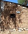 Casa de adobe en Dolores Hidalgo, GTO.jpg