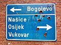 Caserne Trésignies de Charleroi - Panneau routier de la guerre de Yougoslavie (i).jpg