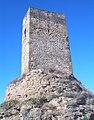Castell d'Ardèvol al Solsonès.jpg