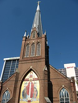 Catholic cathedral of Jackson, Mississippi.jpg