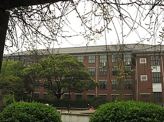 Hunan University - Central Teaching Building, at the south rim of the Central Quad, one of the major liberal arts teaching buildings