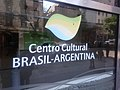 Centro Cultural Brasil Argentina - Buenos Aires.jpg