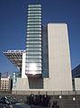 Centro Empresarial Bilma (Madrid) 03.jpg