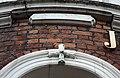 Charing Cross sign, Birkenhead cu.jpg