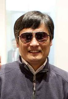 Description de l'image  Chen Guangcheng at US Embassy May 1, 2012.jpg.