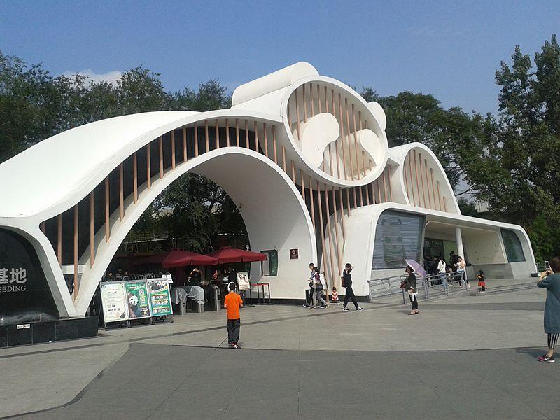 Chengdu Research Base Eingang.jpg