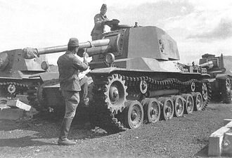 Type 3 Chi-Nu medium tank - Type 3 Chi-Nu in 1945
