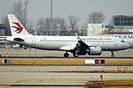 China Eastern Airlines, B-306E, Airbus A320-251N (47584082982).jpg
