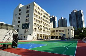 China Holiness Church Living Spirit College (deep blue sky).jpg