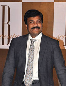 Chiranjeevi at Amitabh Bachchan's 70th birthday celebration (cropped).jpg