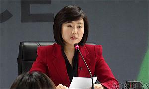 Cho Yoon-sun - Image: Cho Yoon Sun from acrofan