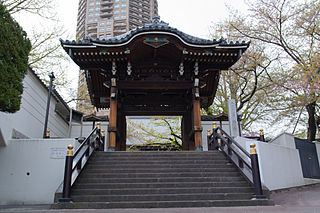 Zenpuku-ji