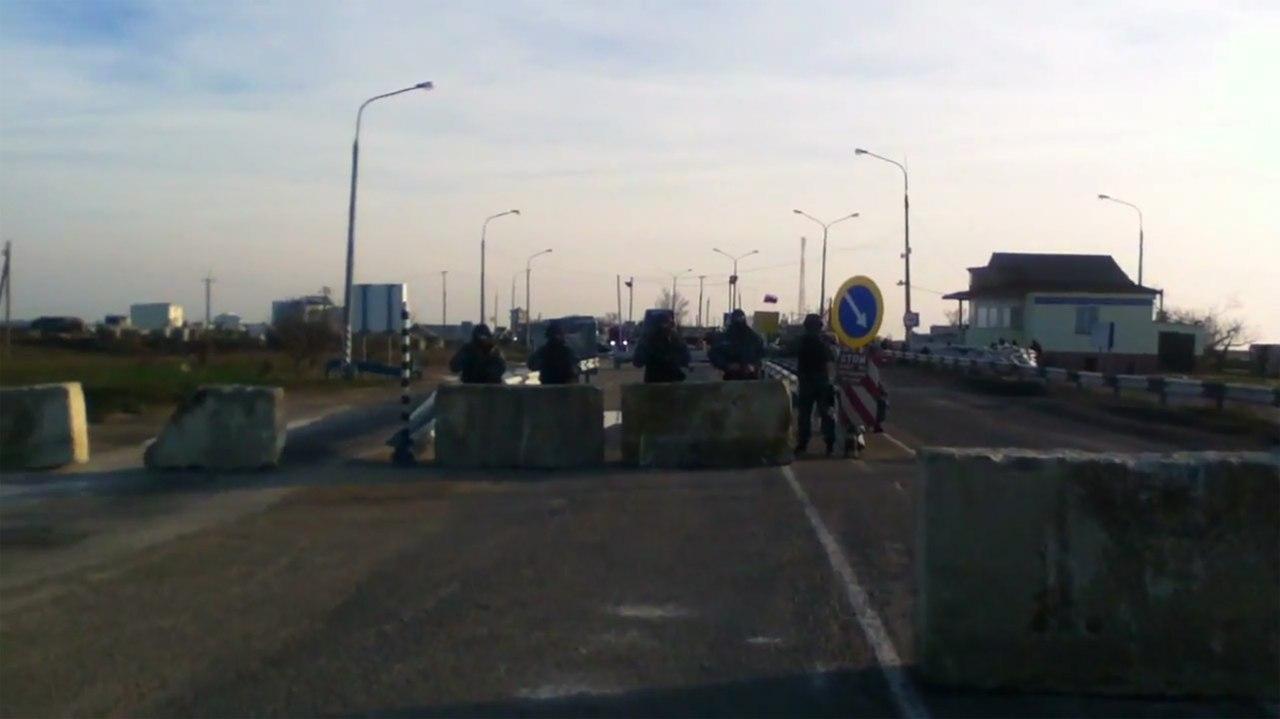 Chonhar Russian Checkpoint.jpg