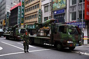 Republic of China Army - ROC Army Chung Shyang II UAV