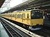 Chuo-Sobu 201 set 6 Akihabara 20010504.jpg