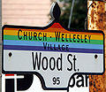 Church Wellesley - street sign.jpg
