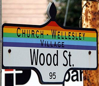Church and Wellesley - The neighbourhood goes by a number of names, though most refer to it as Church Street or the Village.