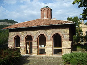Church of Saints Peter and Paul, Veliko Tarnovo - Image: Church of SS. Peter and Paul, Tarnovo