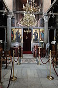 Church of the Apostoles, Thessaloniki, interior.JPG