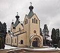Church of the St. Sava Serbian Orthodox Monastery.jpg
