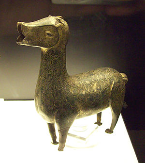 Pisa Griffin - 10th century fountainhead in the form of a hind, from Madinat Al-Zahra, Madrid. 32.3 cm (12.72 in) high