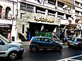 Cinema Algeria سينما الجزائرية - panoramio.jpg