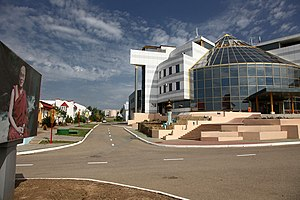 Chess City - The main building of the Chess City complex
