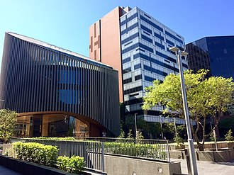City of Perth Library - Image: City of Perth Library Northwest
