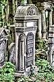 Cmentarz żydowski 0014.jpg