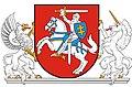 Coat arm of Lithuania Prezident.jpg