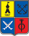 Coat of Arms of Azov (Rostov oblast).png
