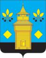 Coat of Arms of Cheremkhovsky rayon (Irkutsk oblast).png