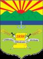 Coat of Arms of Leninsky rayon (Jewish AO).png