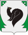 Coat of Arms of Megion (Khanty-Mansia).png