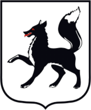 Salekhard - Image: Coat of Arms of Salekhard (Yamal Nenetsia)