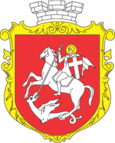 Coat of Arms of Volodymyr-Volynsky.png