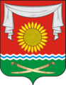 Coat of arms of Pokrovskoe (Rostov oblast).png