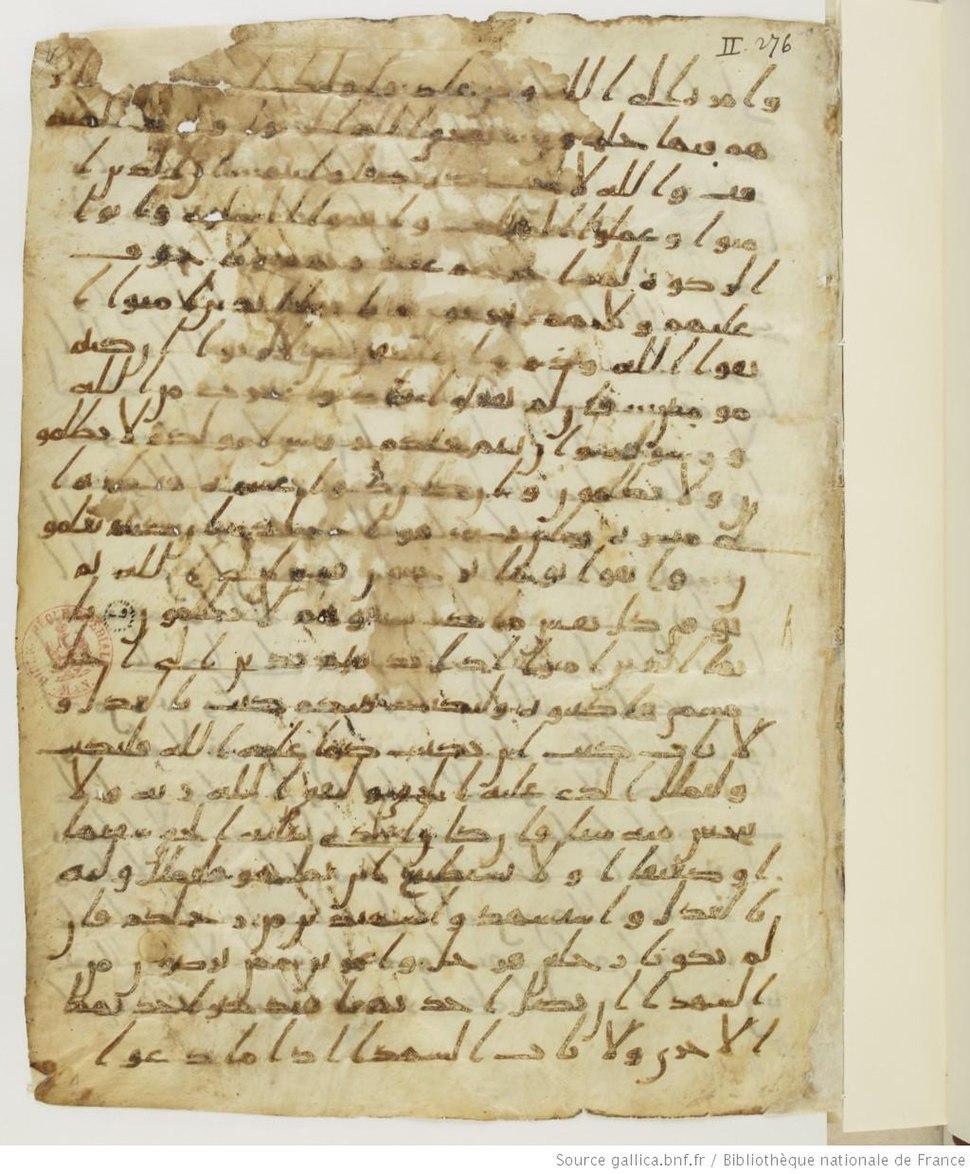 Codex Parisino-petropolitanus, first leaf recto