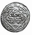 Coin of Anushirwan (Ilkhanid), minted in Ani. Obverse.jpg