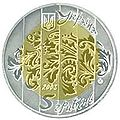 Coin of Ukraine Bandura A.jpg
