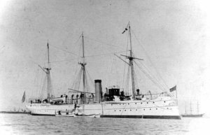 USS Concord (PG-3) - USS Concord