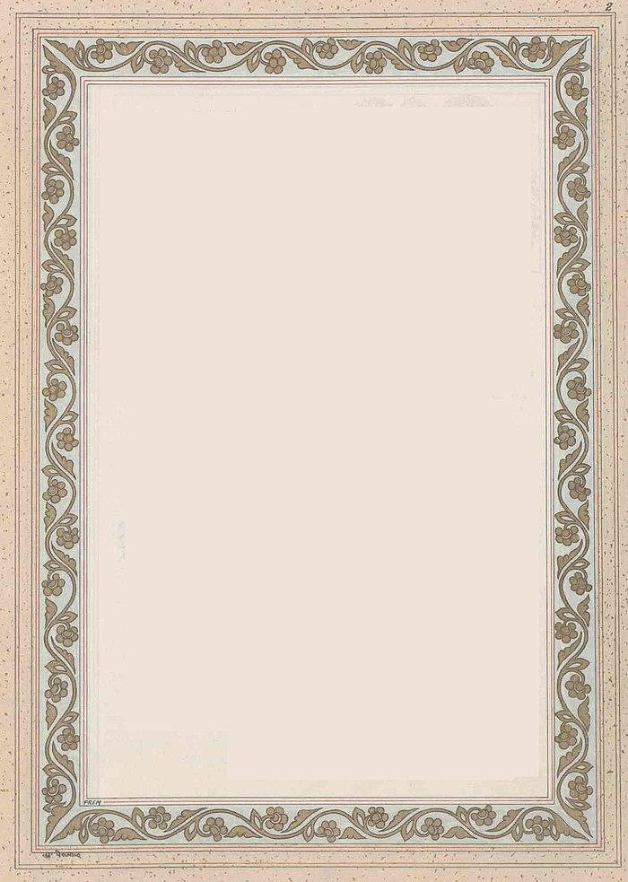 Constitution of India (calligraphic) 011.jpg